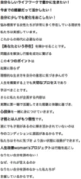スクリーンショット 2020-03-05 11.41.31.png