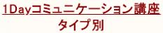 スクリーンショット 2020-03-18 14.49.34.png