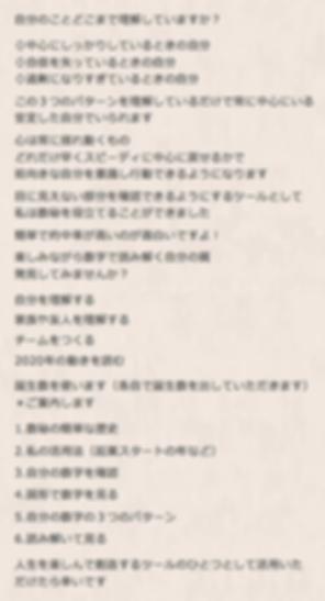 スクリーンショット 2020-01-10 14.11.37.png
