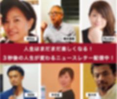 スクリーンショット 2019-02-12 14.27.26.png