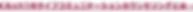 スクリーンショット 2020-04-21 11.40.57.png