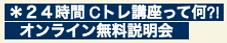 スクリーンショット 2020-04-03 13.26.00.png