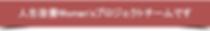 スクリーンショット 2020-03-05 8.57.56.png