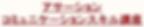 スクリーンショット 2020-03-18 15.16.31.png