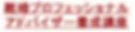 スクリーンショット 2020-03-18 15.06.17.png