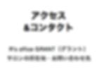 スクリーンショット 2019-06-24 13.04.06.png