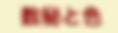 スクリーンショット 2020-04-01 15.01.33.png
