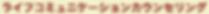 スクリーンショット 2020-04-01 14.59.32.png