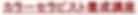 スクリーンショット 2020-03-18 14.53.35.png
