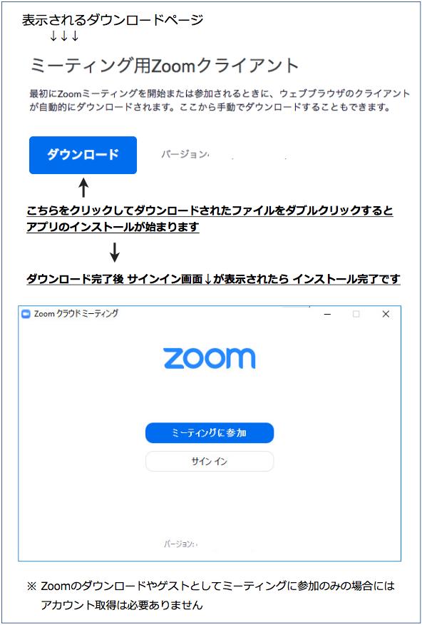 スクリーンショット 2020-02-03 10.53.23.png