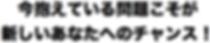 スクリーンショット 2020-03-04 15.07.03.png