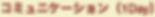 スクリーンショット 2020-04-03 11.33.27.png