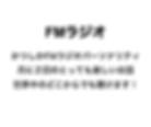 スクリーンショット 2019-06-24 13.04.35.png