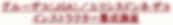 スクリーンショット 2020-03-18 14.58.48.png
