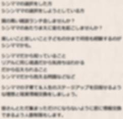 スクリーンショット 2020-01-17 15.05.30.png