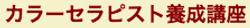 スクリーンショット 2020-04-01 15.02.33.png
