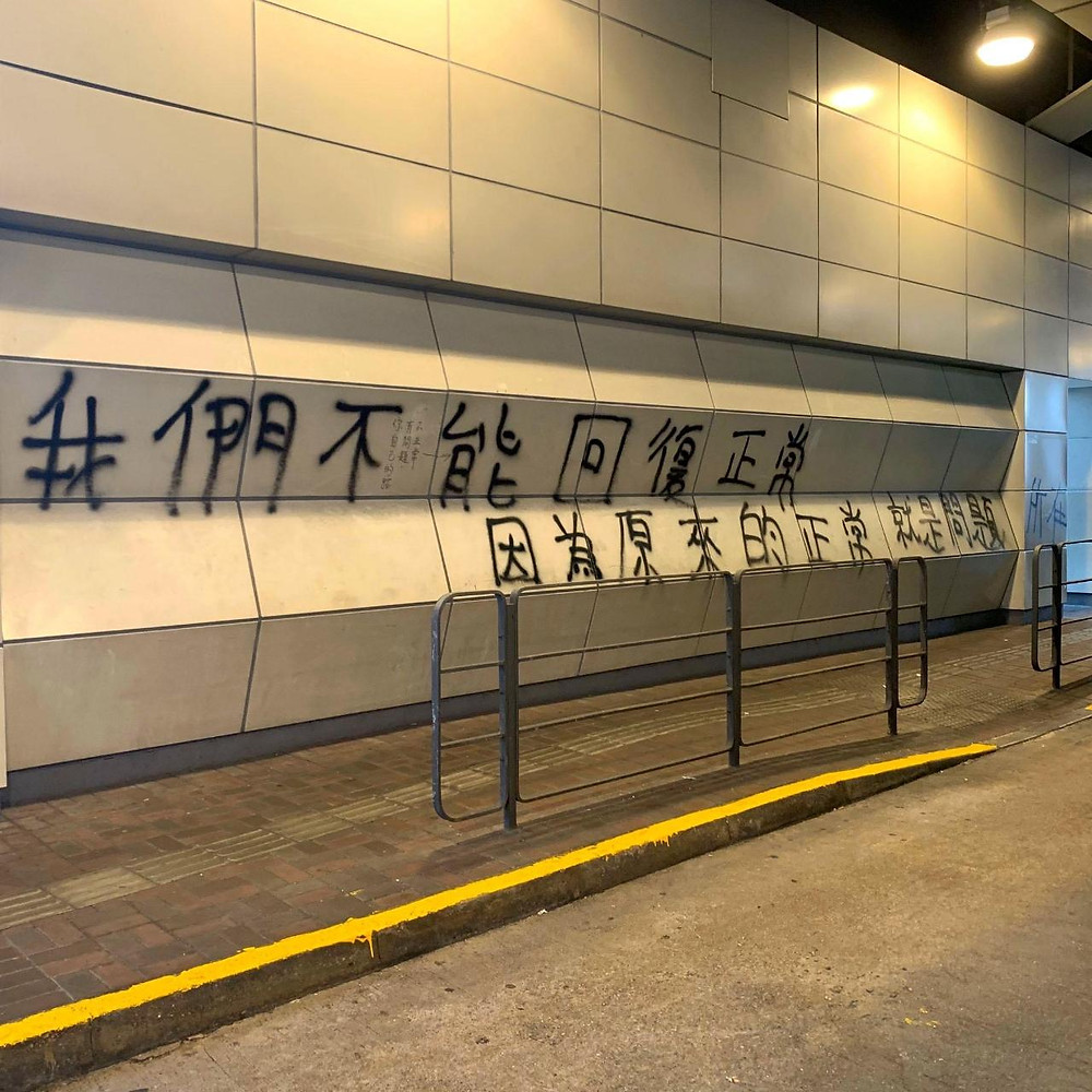 Hong Kong graffiti: we can't return to normal