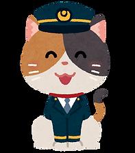 train_cat_ekichouu.png
