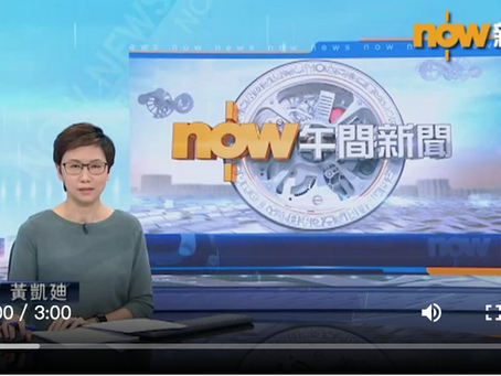 【NOW TV】寵物移民報導