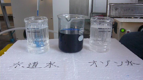 Demonstrating an ability to remove dyes and colouring from water using nano-bubble generator.