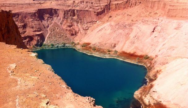 האגם הנעלם תמנע