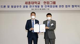 세종-한컴.png