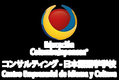 Colombo Japonesa empresas.png
