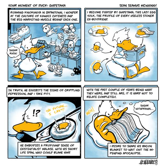 Your Moment of Duck: Gudetama