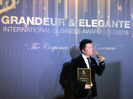 2018 Grandeur International Business Award • 企爵国际企业大奖