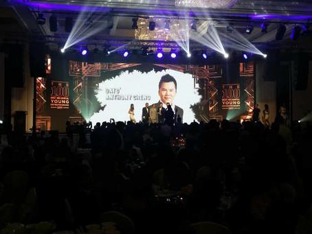 2017 Young Entrepreneur Award • 2017年最具影响力企业家