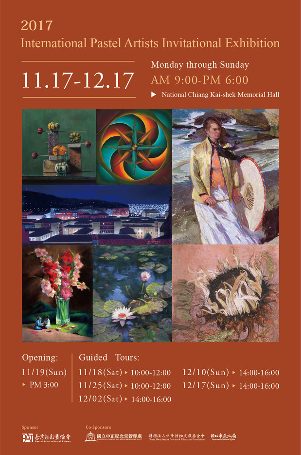 Participation to the 2017 International Pastel Artists Invitational Exhibition in Tapei, Taïwan