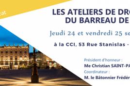 """""""Les ateliers de droit pénal du Barreau de Nancy : La contestation d'une perquisition"""""""