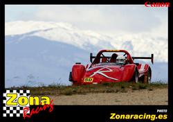 redicalalmeria1