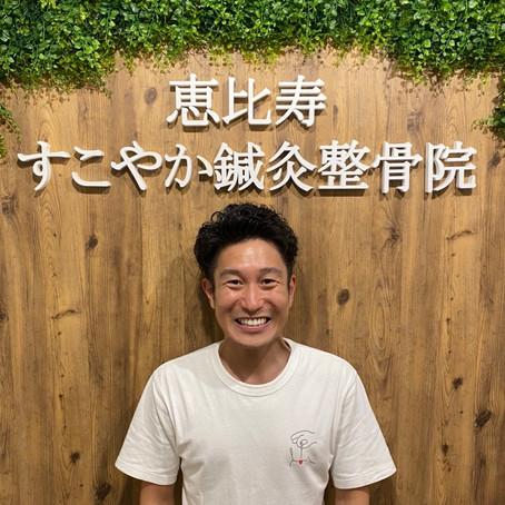美容鍼についてのQ&A!!!