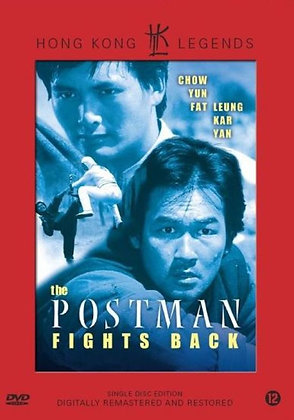 Postman Fights Back, the