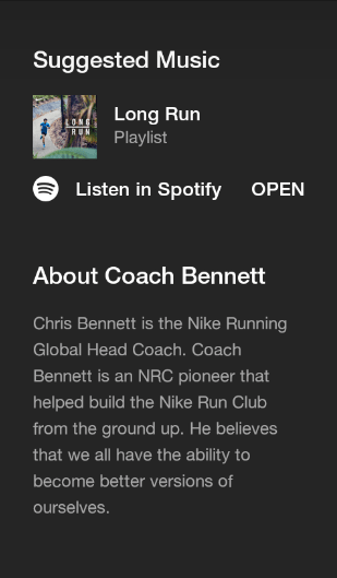 Nike Run Club Reviews