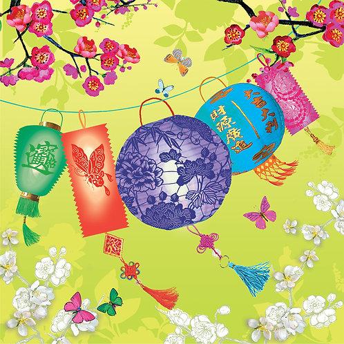 colourful lantern print