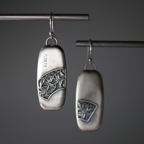 ©LEMAK, INC. | Another Sky Earrings in Sterling Silver