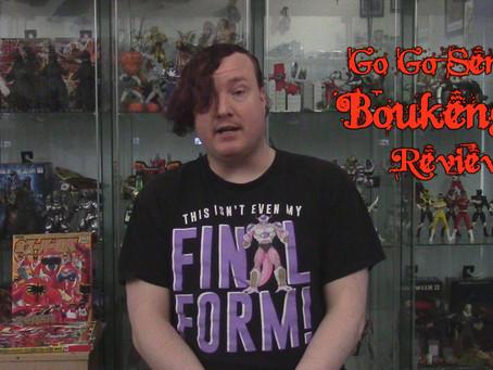 Kaiju no Kami Reviews - Go Go Sentai Boukenger (2006) Series