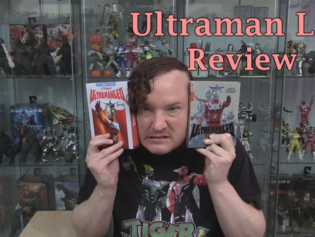 Kaiju no Kami Reviews - Ultraman Leo (1974) Series and Blu-Ray