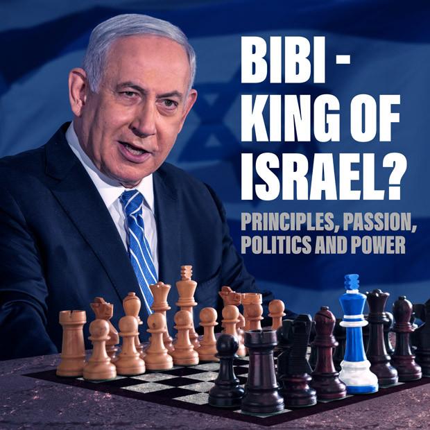 Bibi-King-of-Israel_03_square_thumb.jpg