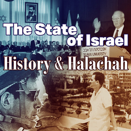 State-of-Israel_History-_-Halachah_squar