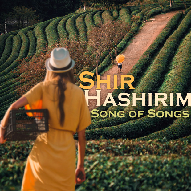 Shir-Hashirim_Song-of-Songs_square_thumb