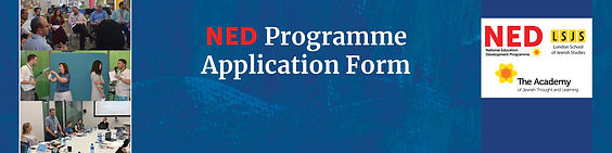 Google Form Banner_NED Programme Applica