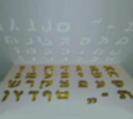 אותיות פרספקס זהב.jpg