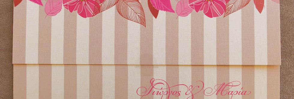 Προσκλητήριο Γάμου Τρίπτυχο με Λουλούδια