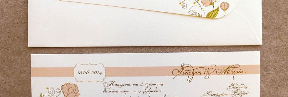 Προσκλητήριο Γάμου Ιβουάρ Λουλούδι