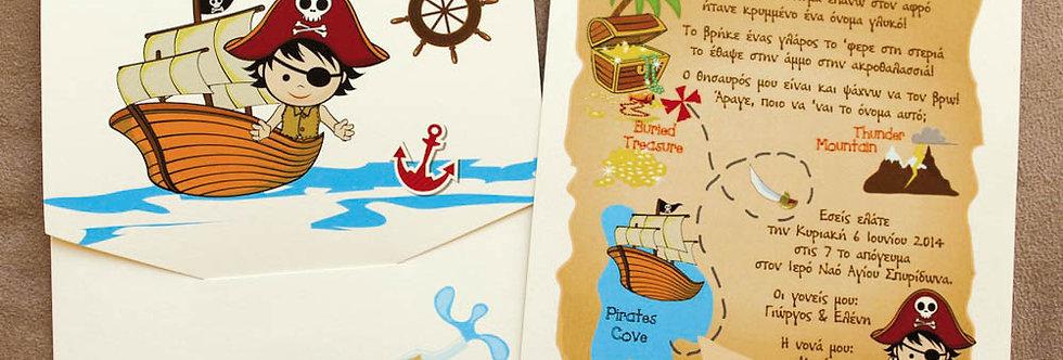 Προσκλητήριο Πειρατής με Χάρτη