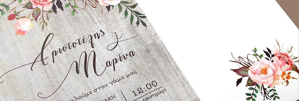 Προσκλητήριο Γάμου Wood Rose