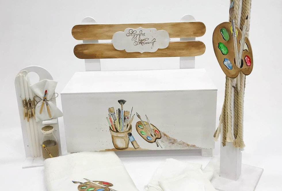 Σετ βάπτισης  ξύλινο κουτί παγκάκι μικρός ζωγράφος Little painter